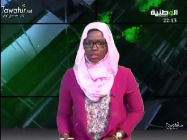 JTF du 27-07-2016 - Ndey Sow Sidi - El-Wataniya