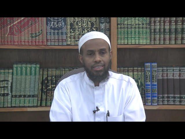 Tafsir Somali Halaqah Aug 8,2020