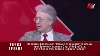 СДЕЛКА ВЕКА  ПУТИН ПОДАРИЛ РОСНЕФТЬ РОТШИЛЬДАМ!   YouTube