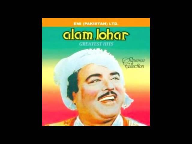 Alam Lohar - Dullay Noon Jaman Waliye
