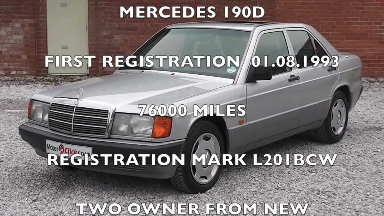 Mercedes 190d for sale at youtube for Mercedes benz 190d for sale