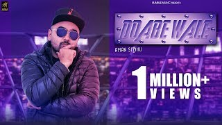 Doabe Wale Aman Sidhu Mp3 Song Download