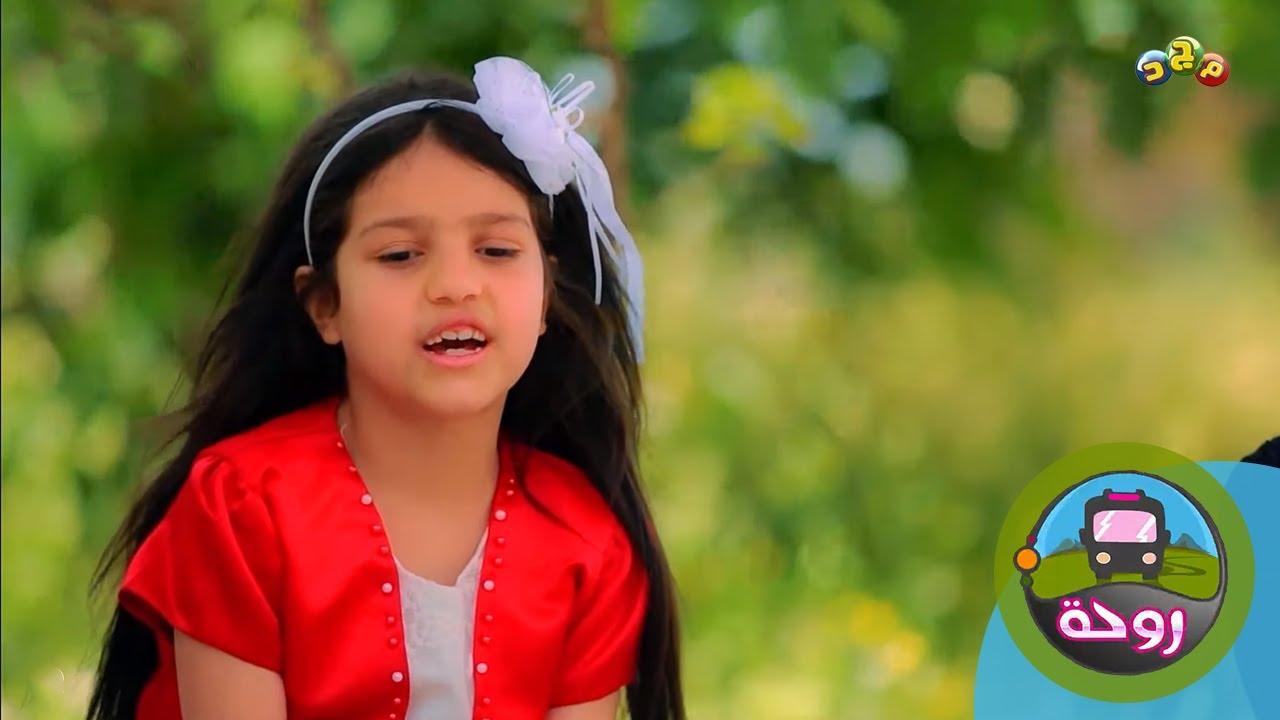 شبكة المجد:(موهبة)   الطفلة جنى وإلقاء الشعر   برنامج روحة بنات