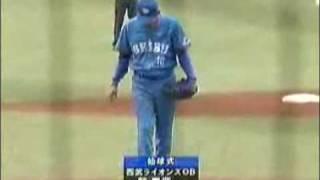 郭泰源2008.06.14 西武vs広島始球式.