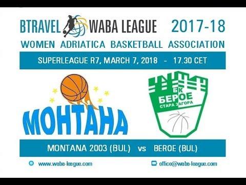 MZRKL Adriatica Women Basketball League Montana 2003 vs Beroe