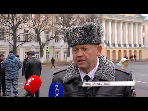 День полиции в Ярославле поздравления Дмитрия Миронова