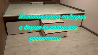 видео Экономия места в детской комнате