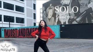 [KPOP in Public at the original MV set!] Jennie - Solo Dance Cover