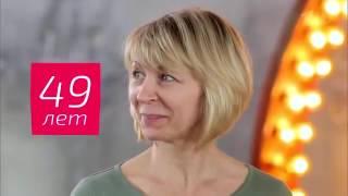 ТВ ШОУ Frau Klinik На 10 лет моложе Ирина Линник 21.11.2015