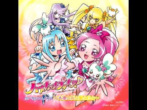 Heartcatch Precure! Vocal Album 1~08   Kokoro no Hana
