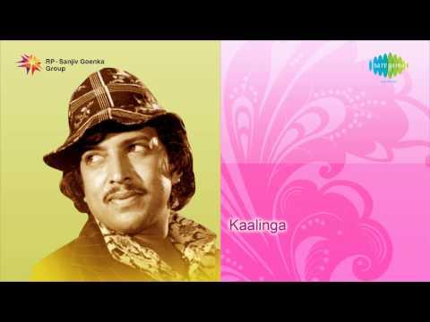 Kalinga   Thayi Thande Ibbaru song