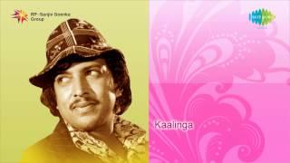 Kalinga | Thayi Thande Ibbaru song