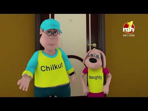 Happy Sheru Dogs Leader | Happy Sheru | Funny Cartoon Animation | MH One Music