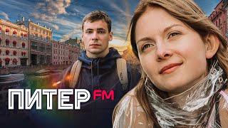 ПИТЕР FM / Фильм. Мелодрама