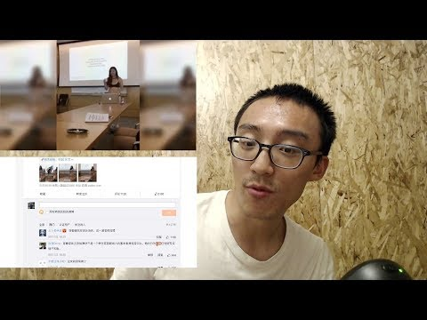 Chinese Netizens React To Cornell Student Stripping In Protest For Thesis
