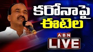 LIVE: Health Minister Etela Rajender Press Meet | Coronavirus Second Wave|  BRKR bhavan | ABN
