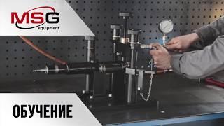 Обучение ремонту амортизаторов