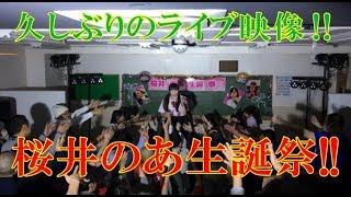 アイドルとしても活動している2人(岩城美花・仲地陽和)のライブの映像...