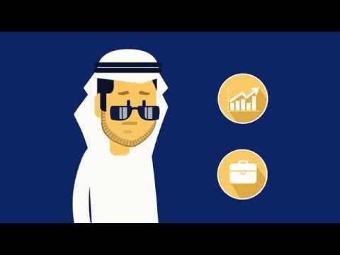 eBrokerMobile Securities from Emirates NBD | eBrokerMobile لمتابعة الأسواق المالية من Emirates NBD