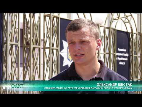 Телеканал Новий Чернігів: Пригоди стронгменів на Хортиці| Телеканал Новий Чернігів