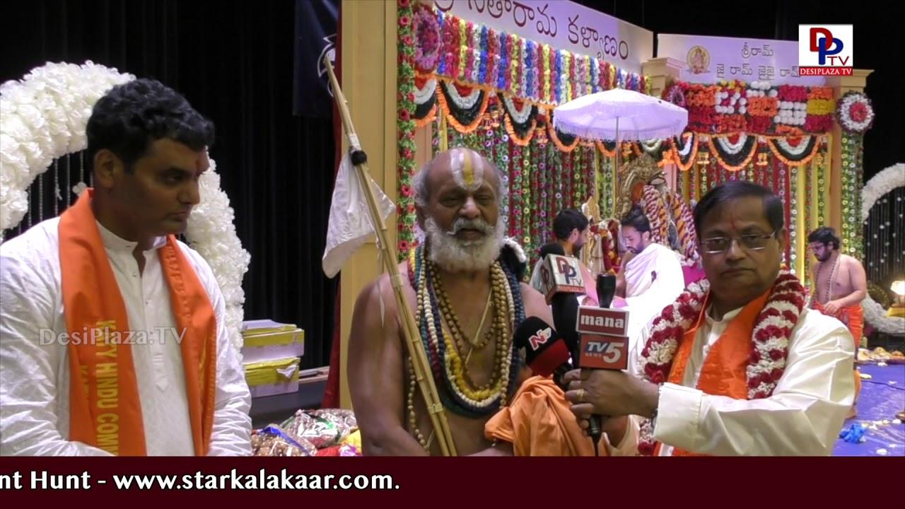 Shri Sita Rama Kalyana Mahotsavam 2019 l Katy Hindu Community l Katy, TX l Highlights