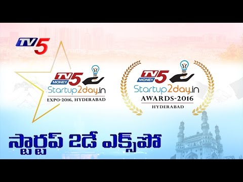 Debate On Startup Market | Startup 2day Expo & Awards 2016 | Telugu News | TV5 News