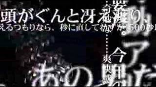 Nakanai Kimi To Nageki No Sekai-UTAGE