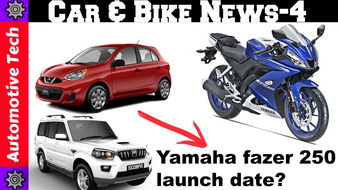 Yamaha r15 v3 mahindra scorpio amt yamaha fazer 250 nissan new car car bike news 4