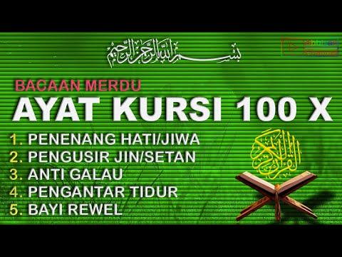 Ayat Kursi 100X FULL Bikin Adem Dan Tenang Suasana Hati (MP3 - MP4)