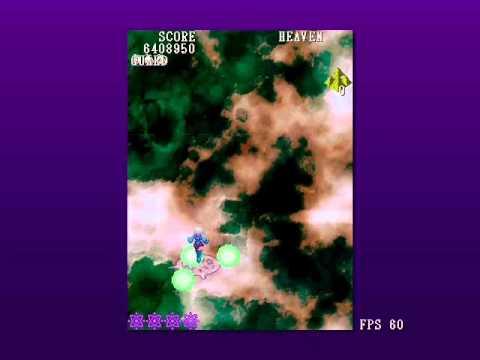 Eden's Edge - Heaven 1LC - 48.8 mil