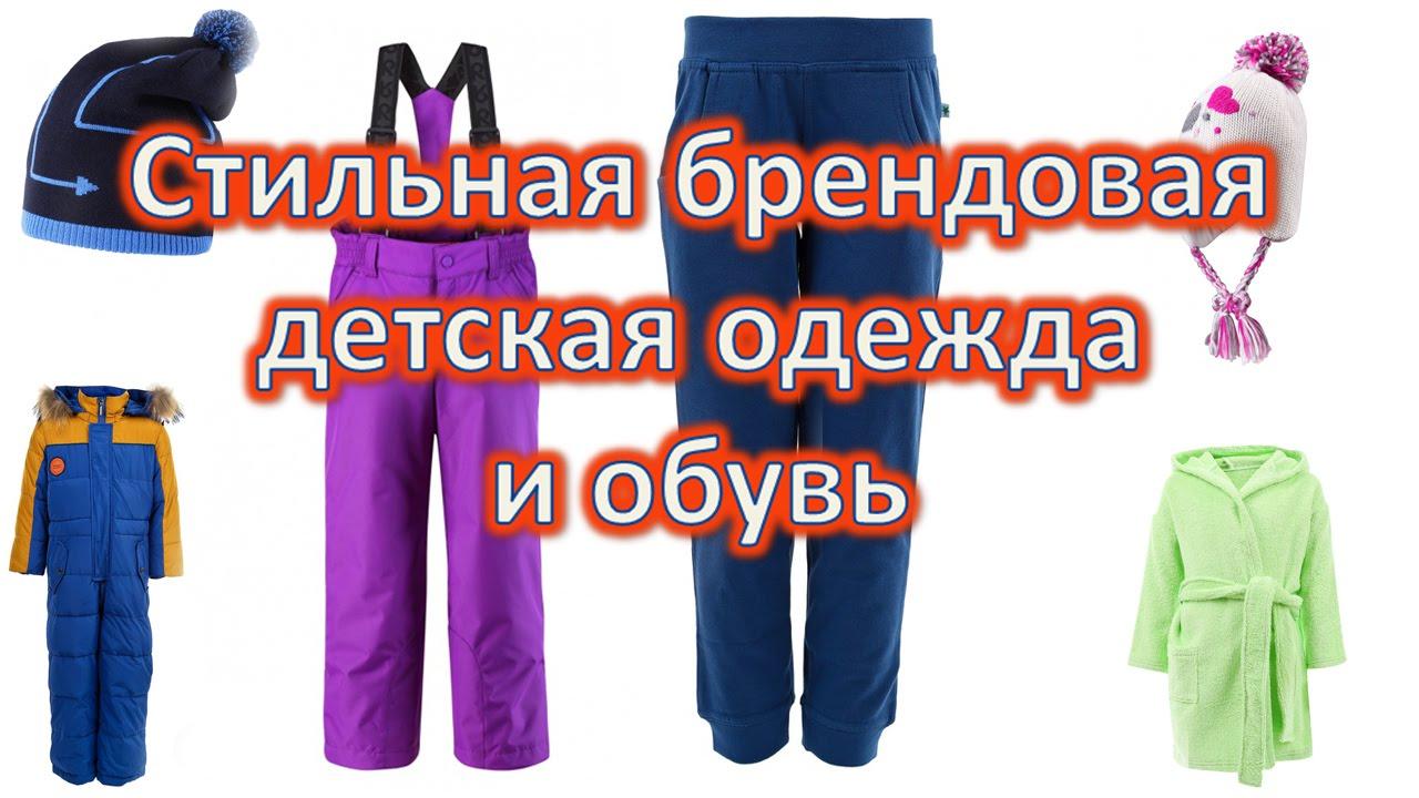 Доставка Турция-Стамбул +380972322806 WhatsApp Россия-Москва Карго .