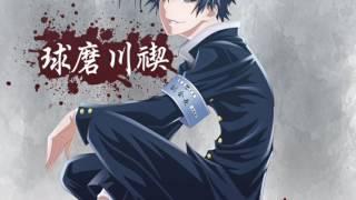 Fanfic: Que hubiera pasado si Kumagawa llegaba al mundo de Highschool DxD Parte 3
