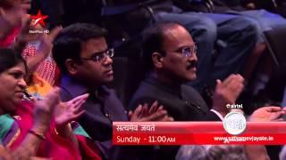 Satyamev Jayate  Waste is Wealth Song Promo:  Aam ke aam honge!
