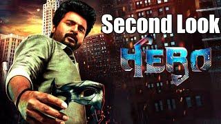 HERO Offical Second Look  Teaser   Countdown Start   SivaKarthikeyan   P.S.Mithran   Sk15