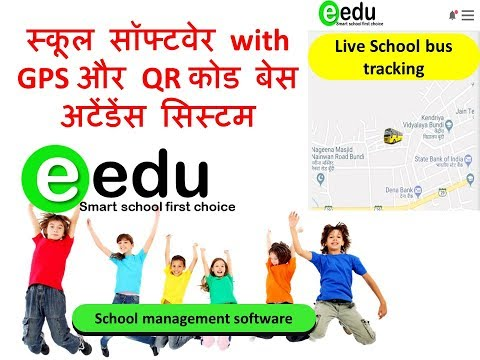 school management system- School bus tracking google GPS System