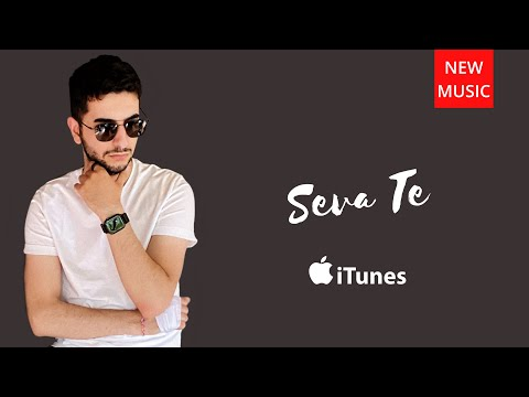 IBRAHIM KHALIL  feat. DJ MRID - // SEVA TE // - OFFICIAL AUDIO - 2017 █▬█ █ ▀█▀