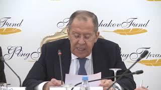 С.Лавров на заседании Фонда А.М.Горчакова, Москва, 11 марта 2020 года