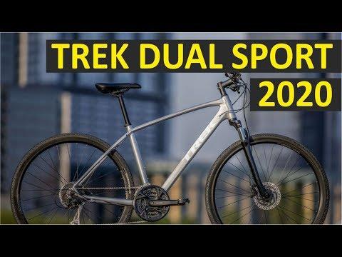 Trek Dual Sport. Презентация TREK 2020. Часть 2.