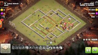 Wars of the Clans, we got first place for the month of February - Clash of Clans - 2019