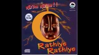 Rathiye Rathiye - V. Illanggo