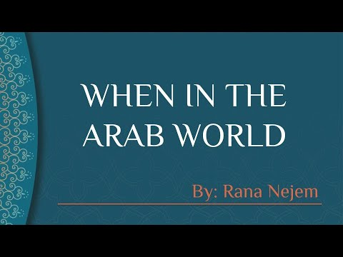 When In the Arab World- Book Promo