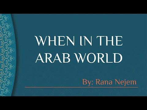 When In the Arab World- Book Promo