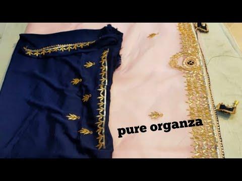 लेटेस्ट प्योर औरगंजा साड़ीया ||  Latest pure organza sarees ||  EP.1 Bella Fashion World