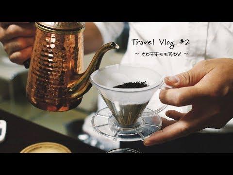 Travel Vlog #2 - COFFEEBOX Hakozaki, Fukuoka