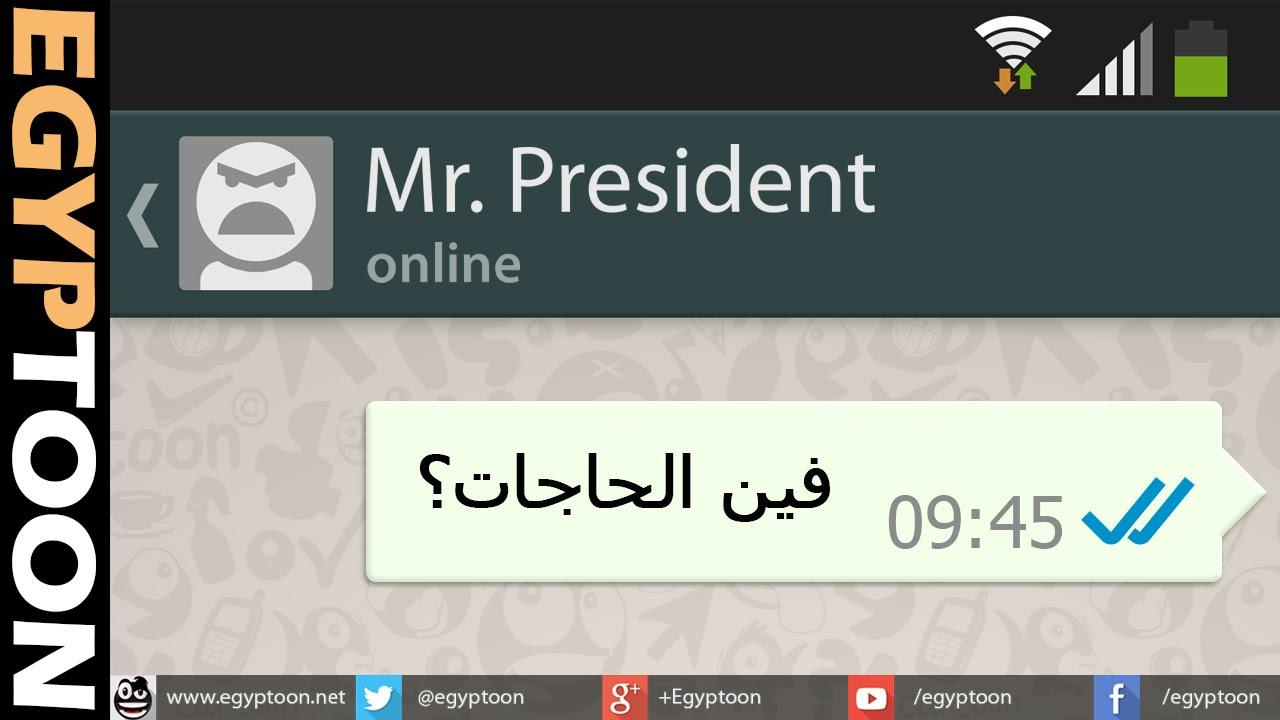 العلامة الزرقاء على واتس اب | WhatsApp blue ticks - YouTube
