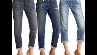 ♡How to wear boyfriend Jeans