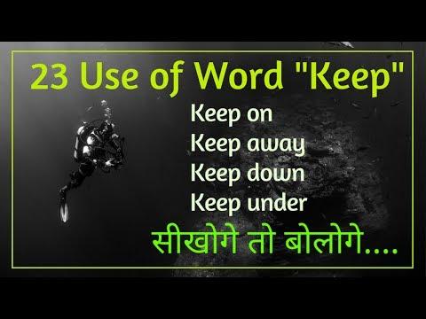 Learn 23 Usage of the Word KEEP | Learn use of Keep on, Keep away,Keep down, Keep under