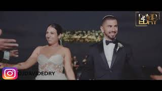 Stephany & Daniel Wedding