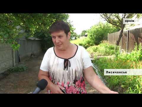 Дорогами Лисичанська тече питна вода
