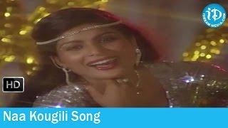 Naa Kougili Song - Bhale Ramudu Movie Songs - Mohan Babu - Madhavi - Murali Mohan